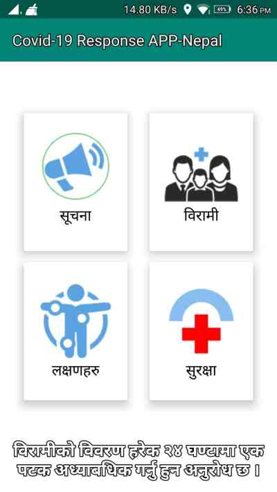 Nepal Army Covid 19 mobile app