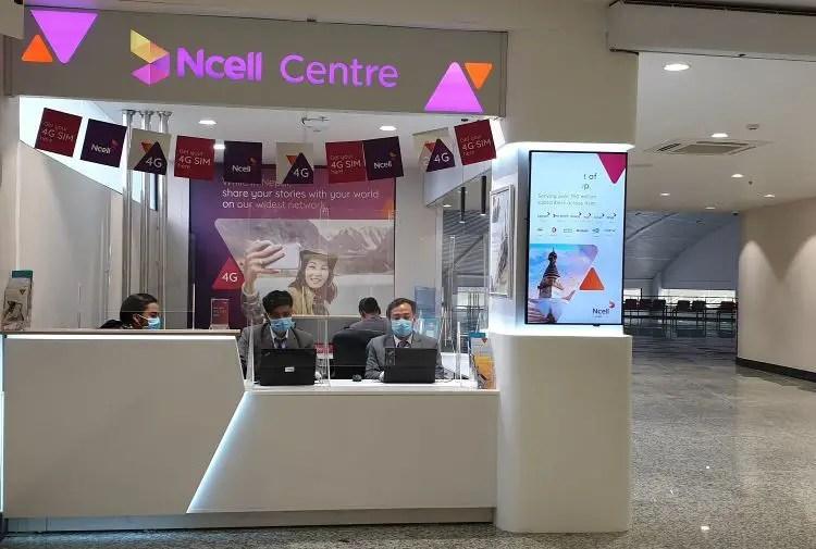 ncell center in kathmandu