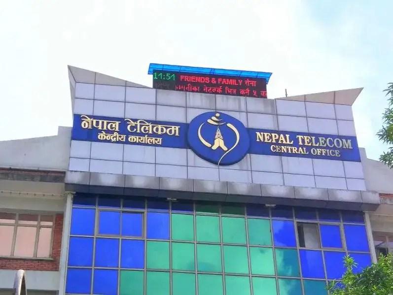 Nepal Telecom Office