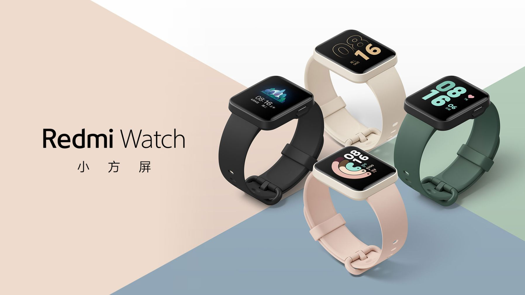 xiaomi redmi watch price in nepal