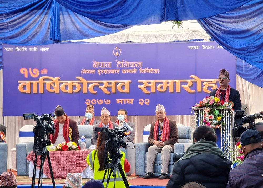 Nepal Telecom 17th anniversary program