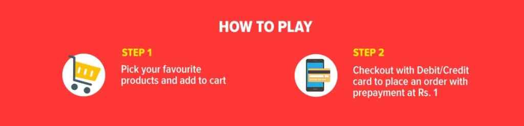 how-to-play-daraz-1-rupee-game