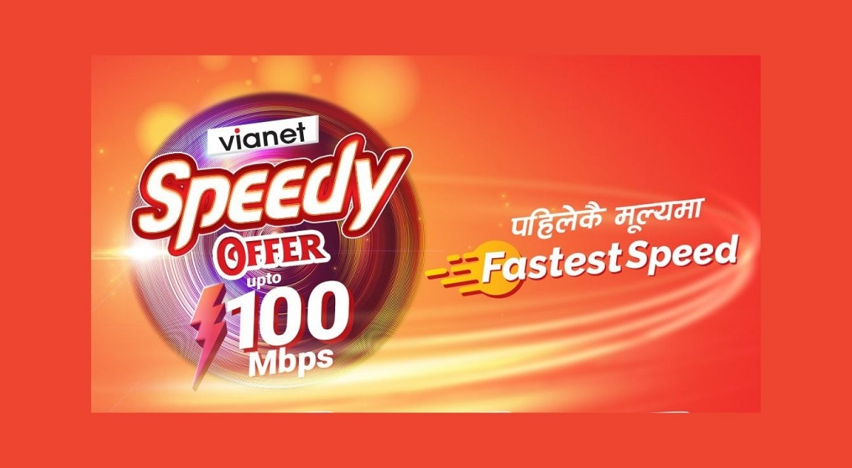 Vianet speedy offer