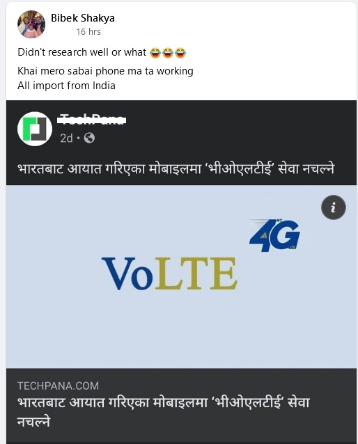 Indian variant volte support claim