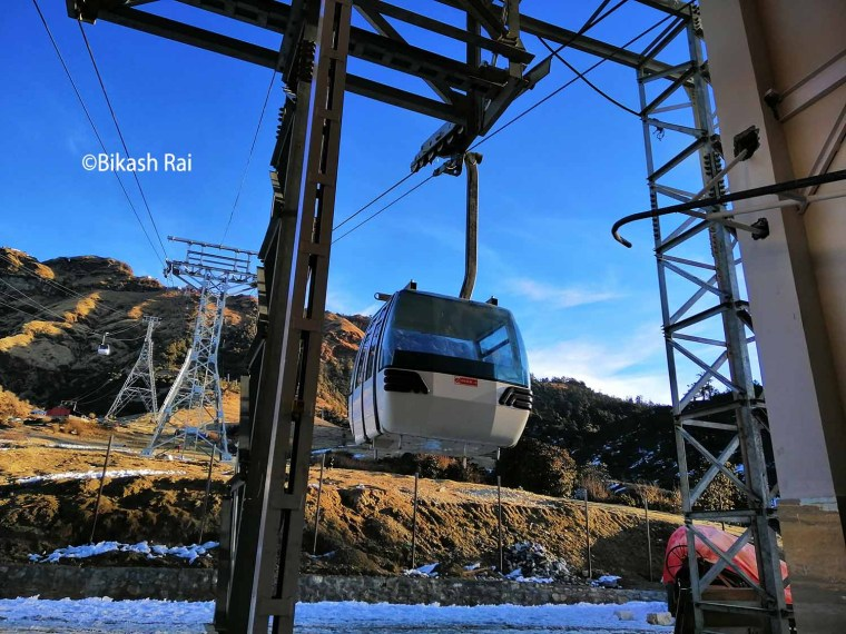 Kalinchowk Cable Car Bottom Station