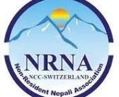 एनआरएनए स्विट्जरल्याण्डको आयोजनामा नेपाली राजदूतावाससंग अन्तरक्रिया कार्यक्रम हुने
