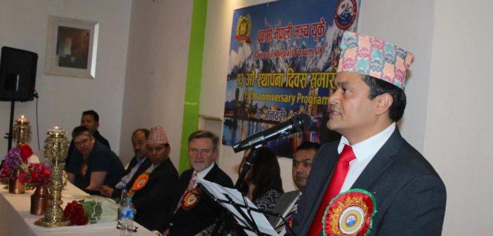 प्रवासी नेपाली मञ्च यूकेको १३ औं स्थापाना दिवस सम्पन्न