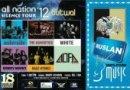 all nepal nation tour 2012 gig