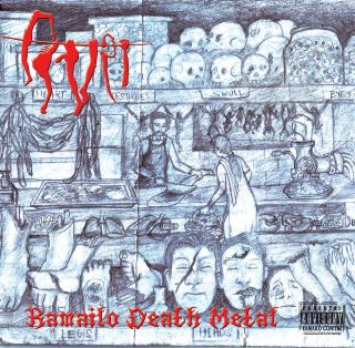 binaash New  album ramailo death metal