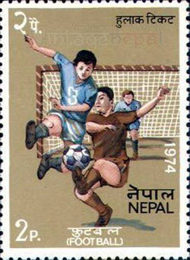 Photo courtesy: Vintage Nepal Facebook Page