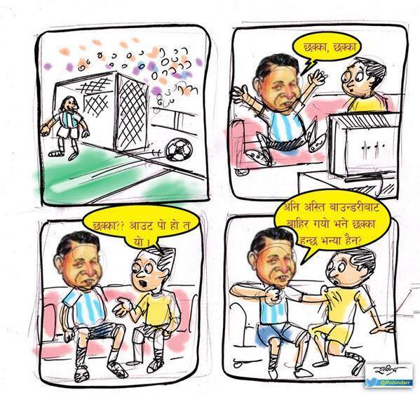rishi-dhamala-chhakka-football