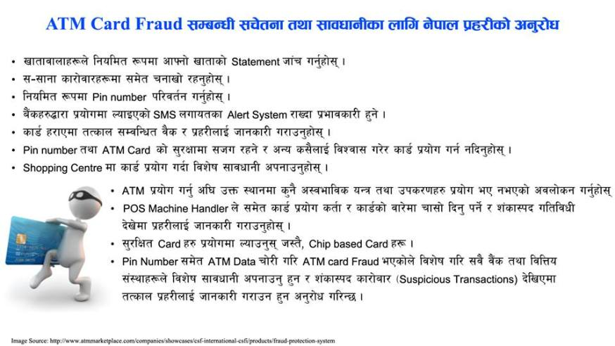 atm-card-fraud-notice-nepal-police