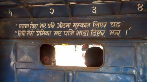 tempo-sahitya-funny