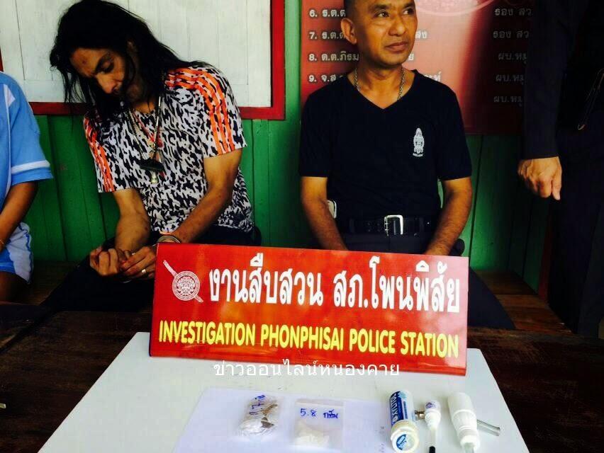 paras-arrested-thailand-2