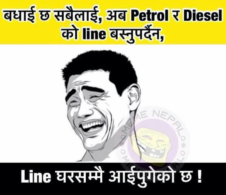 Petrol queue