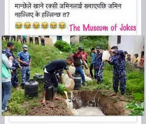 reason for earthquake