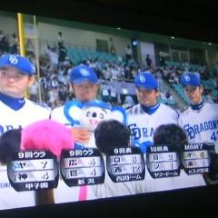 【ドラ】首位でお立ち台4人!