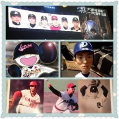 【野球】いよいよ開幕!