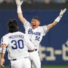 【野球】3、2、1、やりました〜!