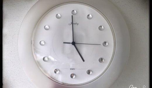 部屋の時を刻んだ時計を手放しました【一日一捨】