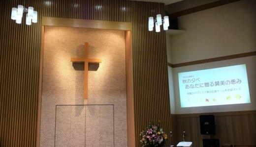 新潟まで行って賛美してきました!1日目【旅】