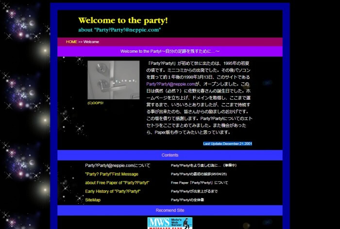 Party_Party-Welcome to the Party