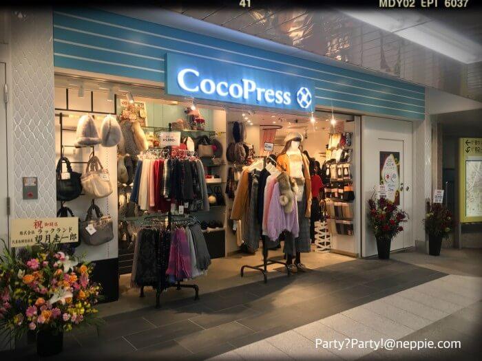 CocoPress