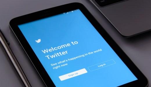 TwitterとWordPressを繋げるプラグイン(2010.1.24)