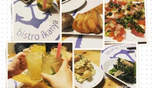 桜新町にあるレストラン「錨屋」。お洒落で体に優しい料理で美味しかったです【グルメ】
