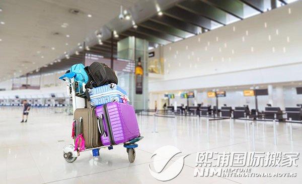 疫情期間行李托運回國要注意什么? | 熙浦國際搬家
