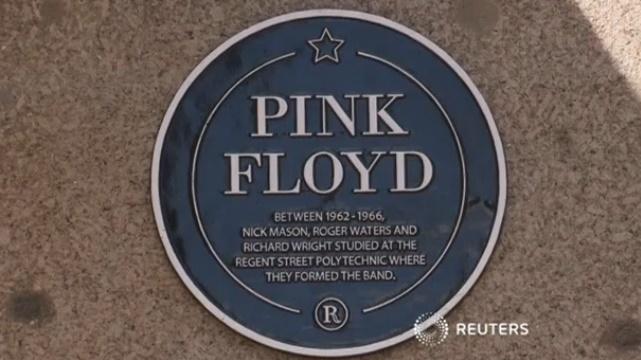 Pink Floyd Plaque at Regent Street Polytechnic