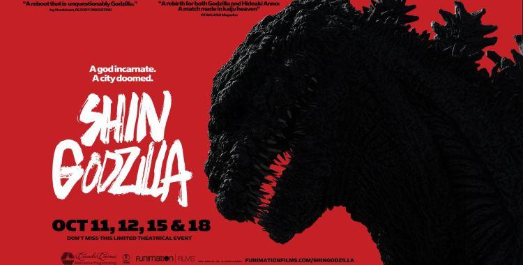 "NYCC 2016: ""Shin Godzilla"" Roars into North American Theaters"