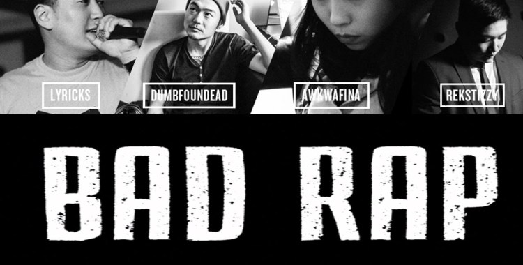 "Interview: Jaeki Cho and Salima Koroma talk ""Bad Rap,"" Music, & Representation"