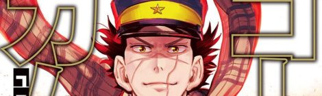 Golden Kamuy Volume 1 is the Perfect Introduction to a Rising Manga Star