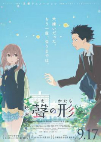 A silent voice film cover