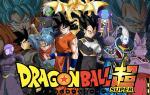 Dragon Ball Super: data di rilascio del nuovo arco narrativo