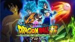 Dragon Ball Super - Broly: in arrivo il romanzo!