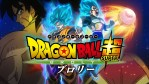 Dragon Ball Super - Broly: Blizzard in Inglese e cresce l'hype