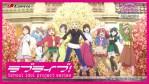 Love Live! Sunshine!! Over the Rainbow: nuovo promo, nuova canzone