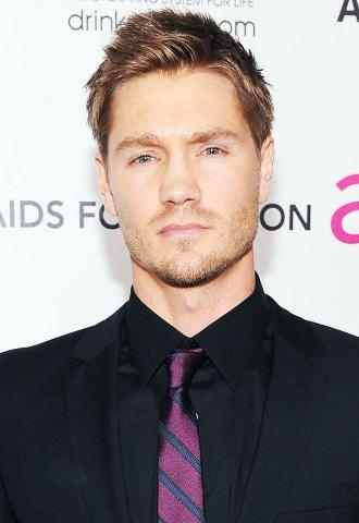 chad michael murray cast riverdale terza stagione