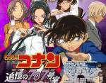 Detective Conan X Nana: cross-over o fanservice?