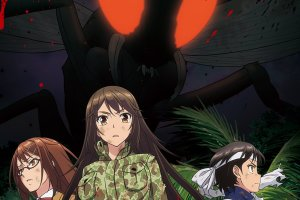 The Island of Giant Insects: l'OAV prologo della serie anime