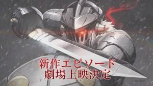 Goblin Slayer, Teaser episodio speciale dell'Anime