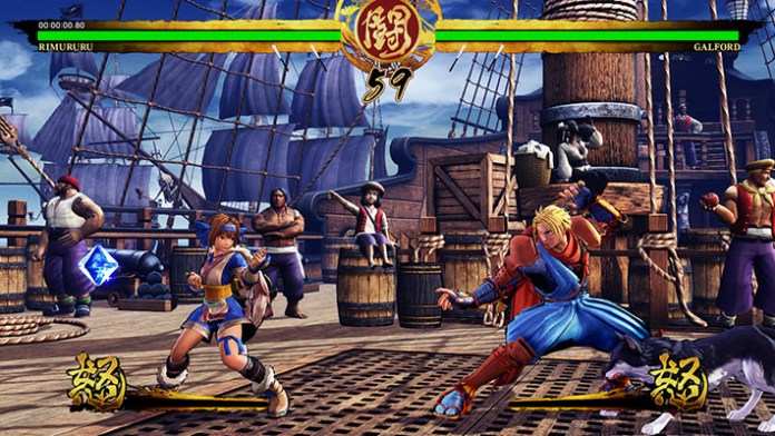 SamSho Screen Notizia 1