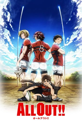 all out beast children rugby spokon anime manga try knights number 24