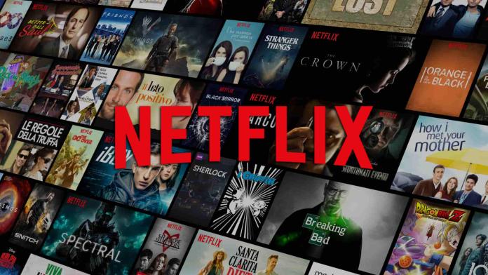 Netflix Binge