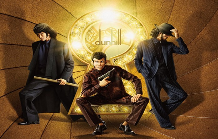 dunhill lupin