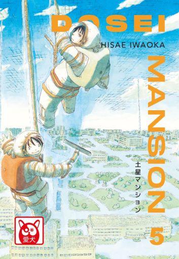 Dosei Mansion Hisae Iwaoka Bao Publishing
