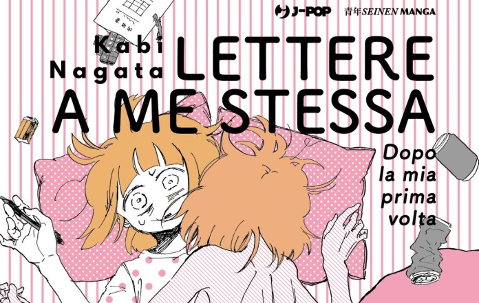 Lettera a me stessa