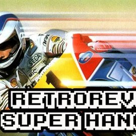 Super Hang On – Retroreview #5
